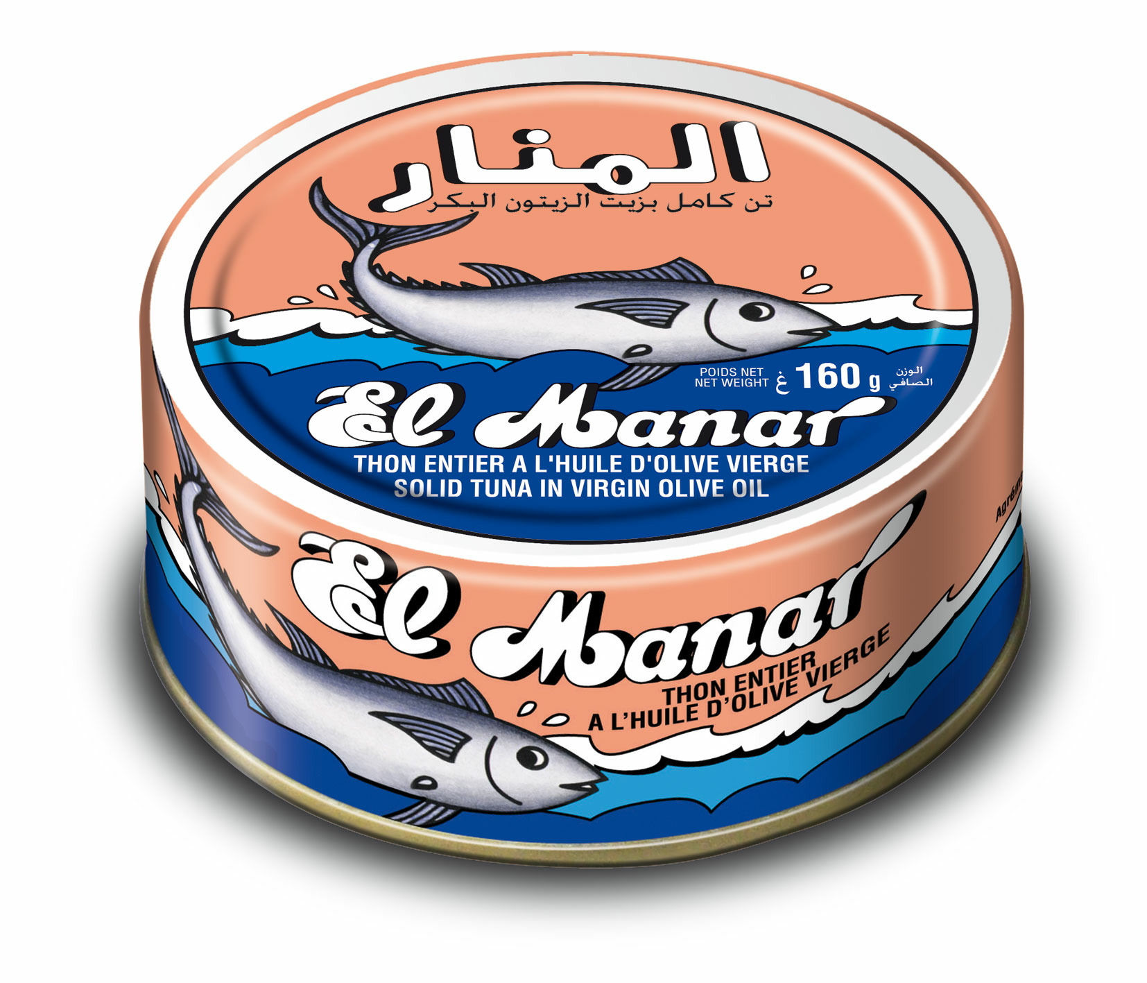 Manar-160HO-3D_jpg.png